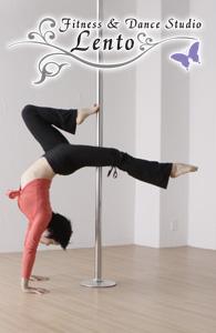 フィトネス ダンススタジオ レント